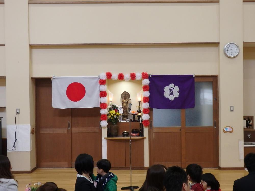 4月1日 入園式