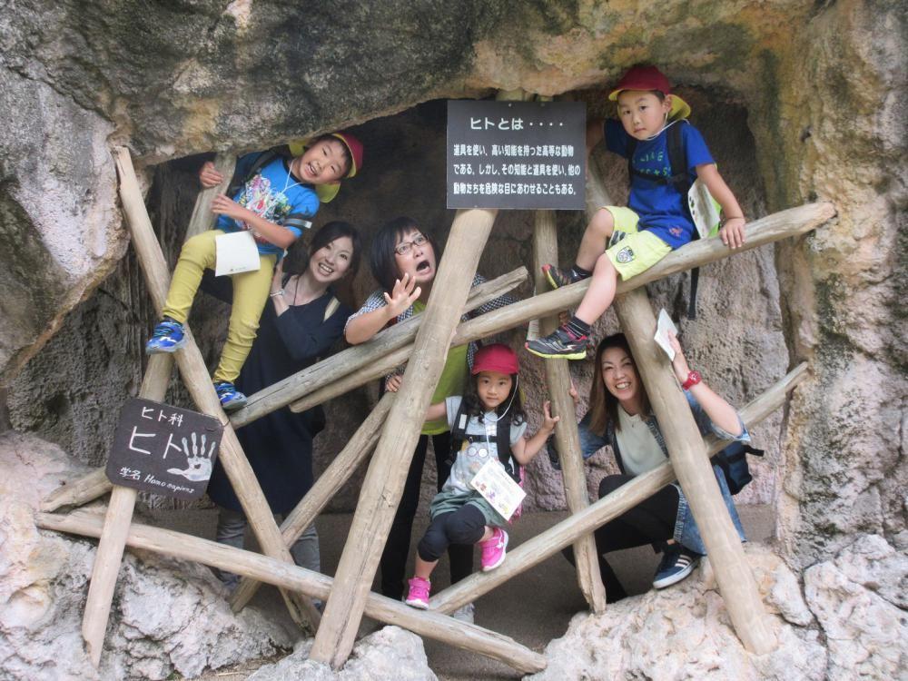 幼児組遠足 ~八木山動物園~ その1
