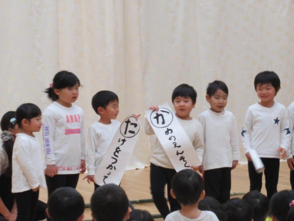いろいろ発表会 ~2日目~