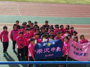 置賜地区高等学校総合体育大会(陸上競技大会)