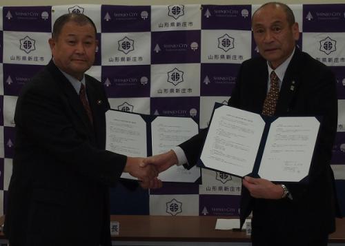新庄市 災害時における被災者支援に関する協力協定/