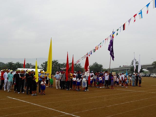 第37回 豊田地区ふるさとづくり大運動会が開催されました。:画像