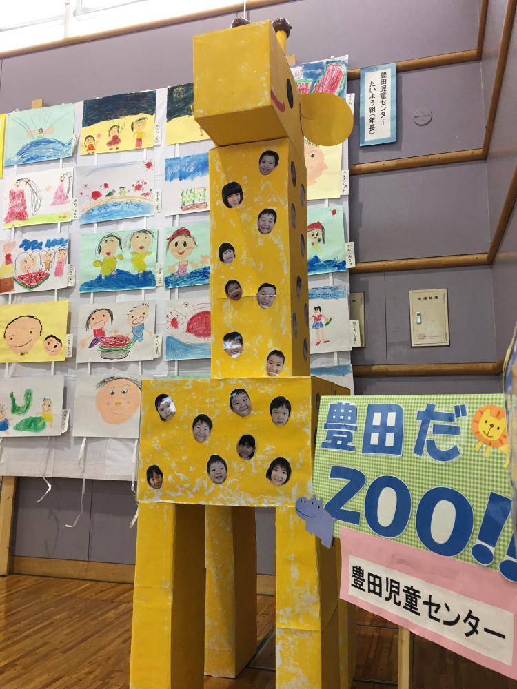 【豊田地区ふるさとづくり文化祭】:画像