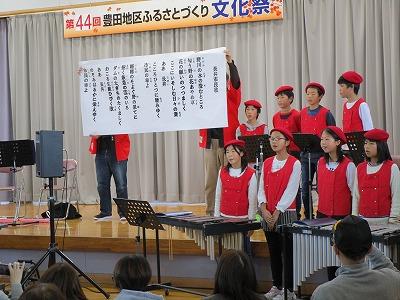 【豊田地区ふるさとづくり文化祭】を開催しました。