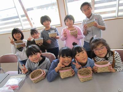豊田地区【土曜らんど&秋の食事会】