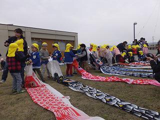 4月21日 こいのぼり掲揚/
