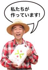 遠藤孝太郎