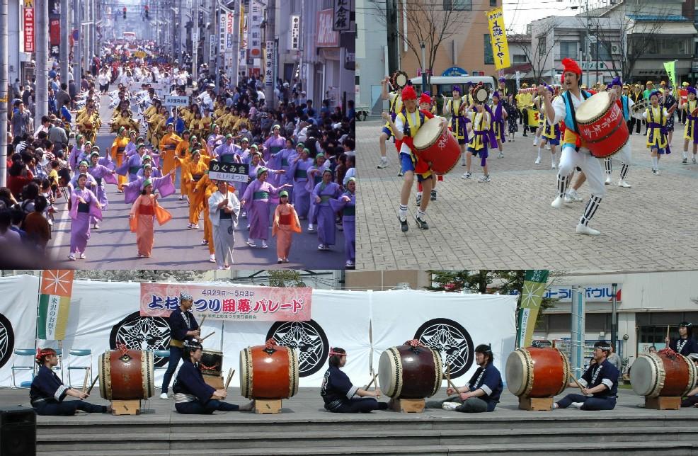 躍動!歌と踊りの二重奏<開幕祭>