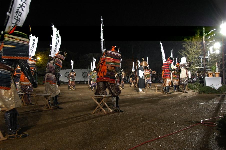 上杉まつり武てい式について:画像
