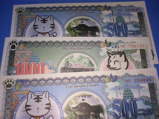高畠町商品券:高畠うんめぇぞ / Takahata blog