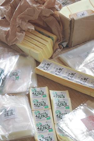 枝豆シール棚卸