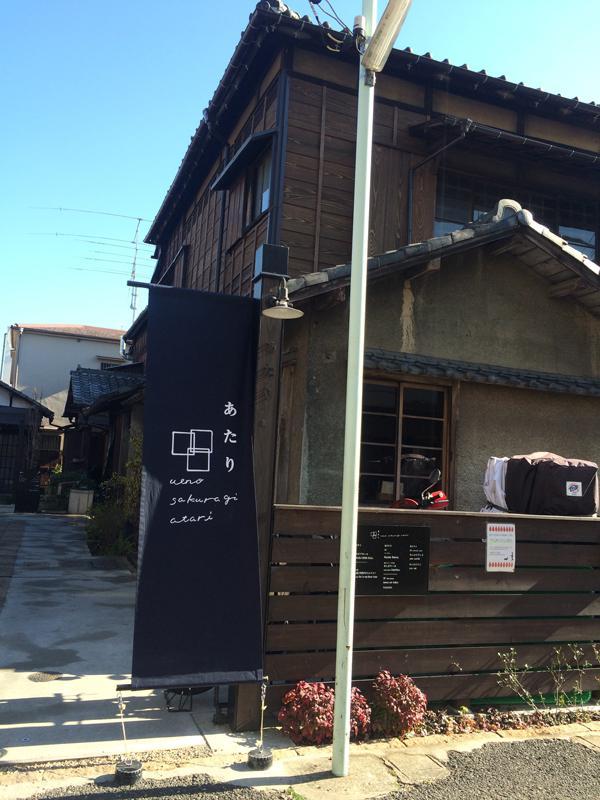上野桜木あたり 再訪