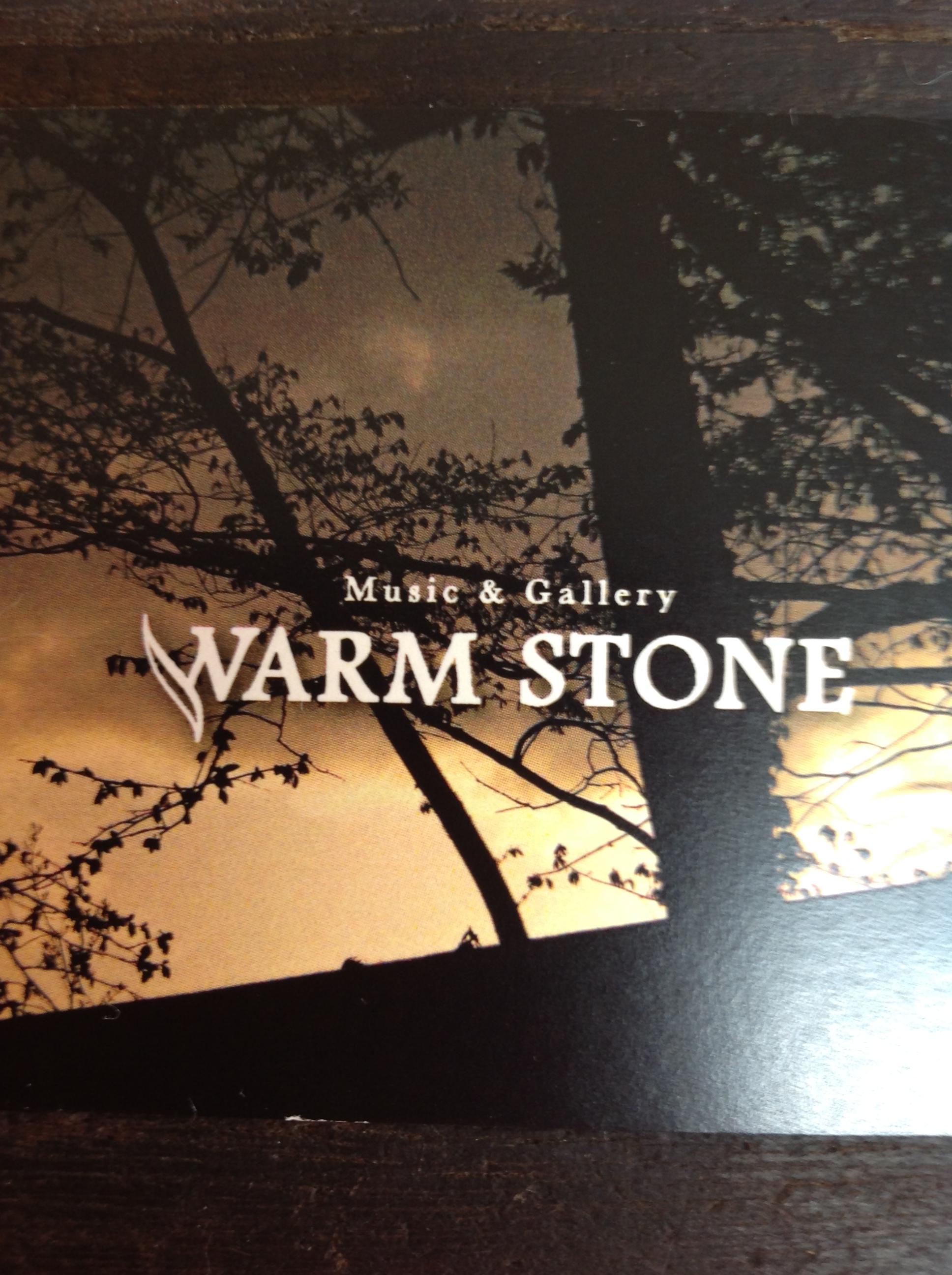 WARM STONE ノート
