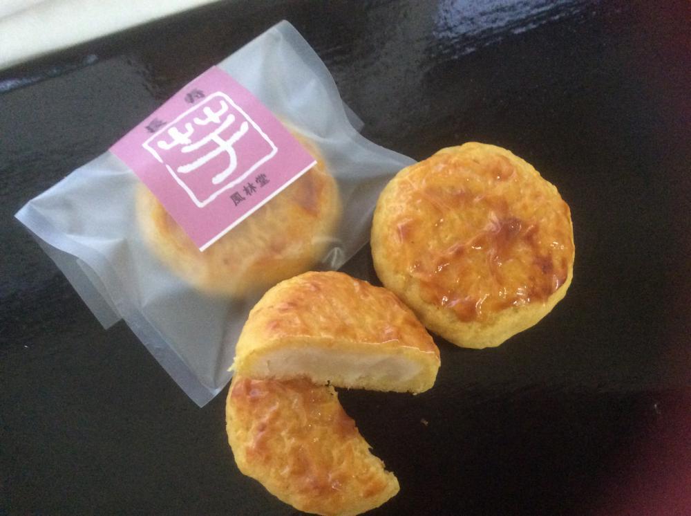 秋深し、芋を食す(o^^o):画像