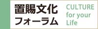 文化庁「平成26年度新進芸術家海外研修制度」募集のお知らせ