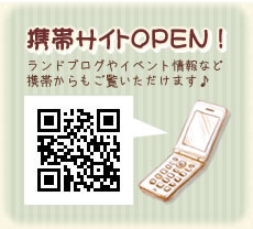 keitai_banner.jpg
