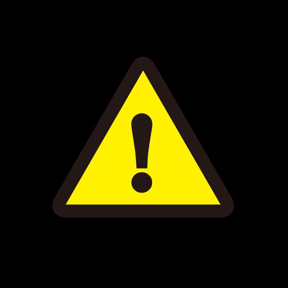 滑川吊り橋通行規制のお知らせ:画像