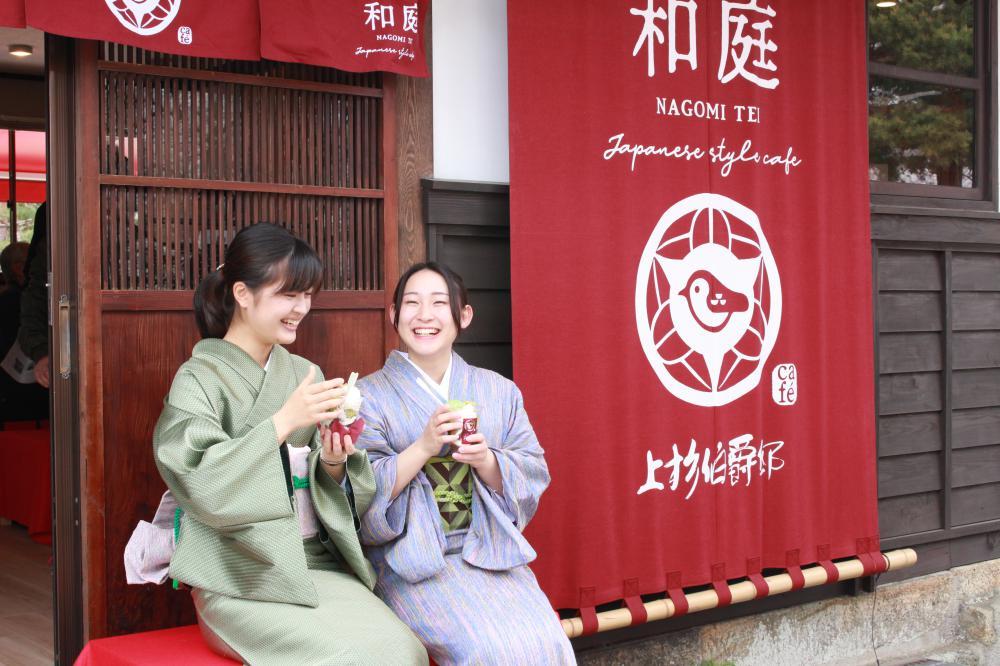 和カフェ「和庭」7月2日再オープン!:画像