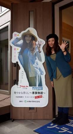 利府ハウジングギャラリー5月3日イベント情報:画像