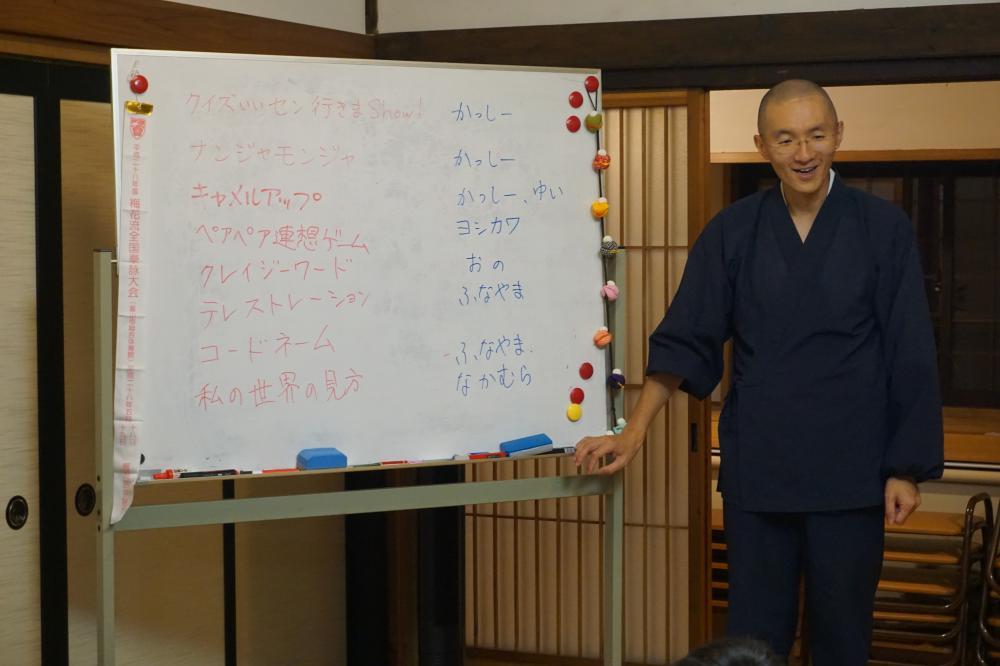 NHK山形放送局「NHKニュースやまがた6時」で観光局の取り組みが紹介されます。