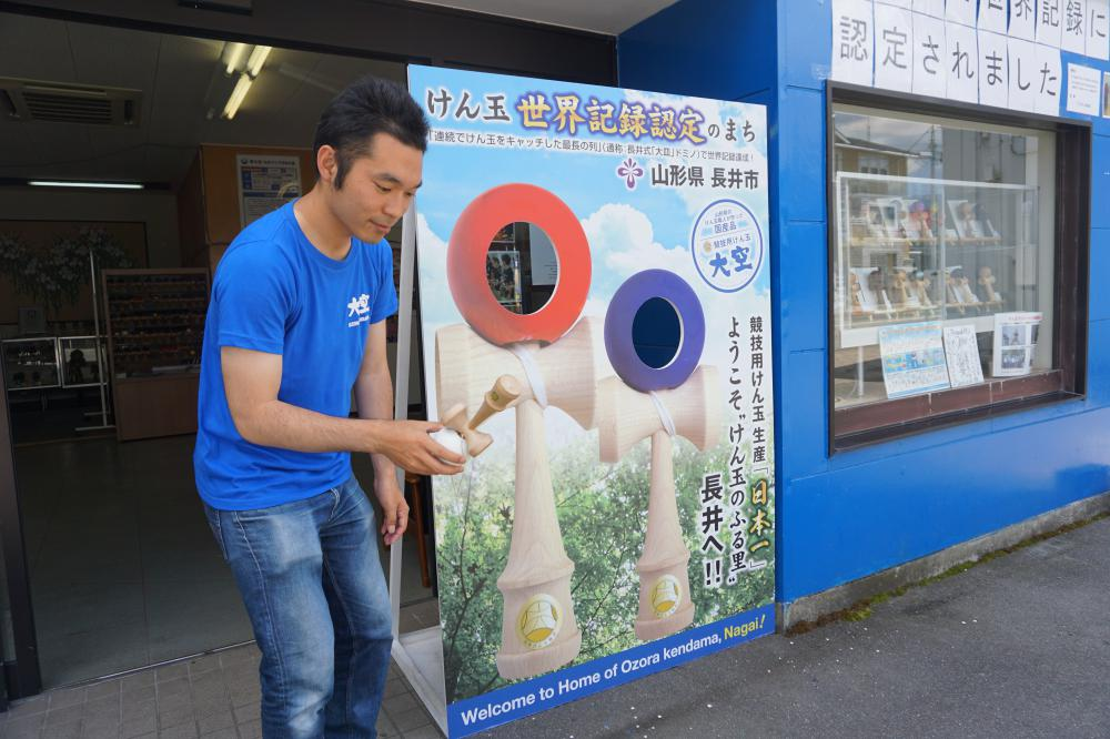 外国人観光客向けのモデルコースコンテストにて【長井市を含むコース】がグランプリを受賞しました!