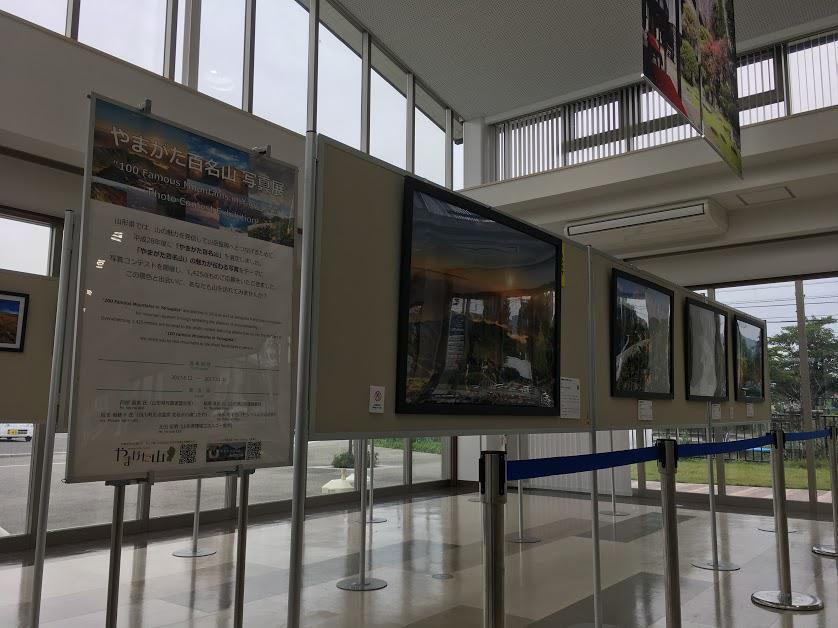 Mt. 100 Yamagata photo exhibition now being held! : Image