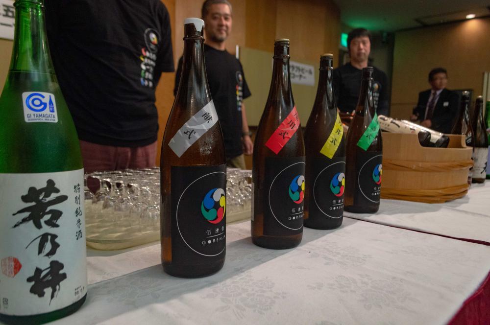 おきたま五蔵会日本酒ツアーのお知らせ:画像