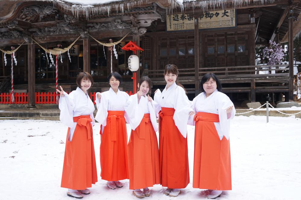 """Medium experience was reported on in god of marriage Kumano Shrine""! : Image"