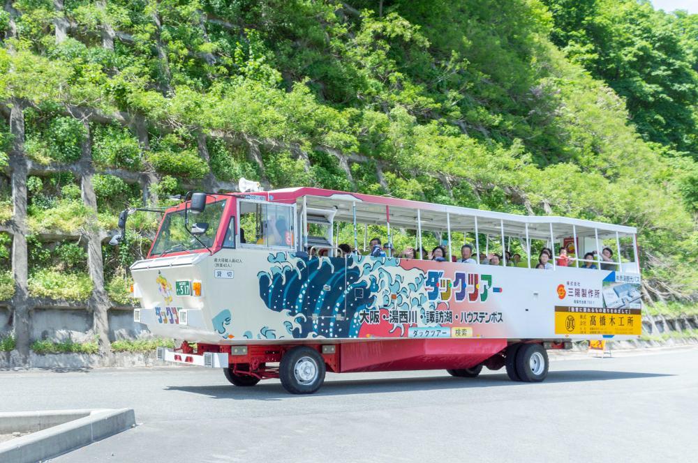 水陸両用バス【R1運行終了】