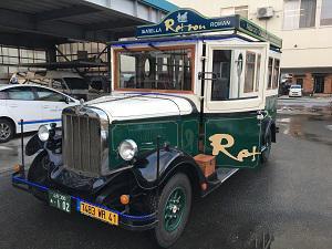 観光循環バス【まわるん】運行終了のお知らせ:画像