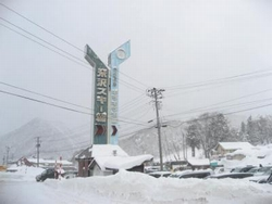 米沢 スキー 場