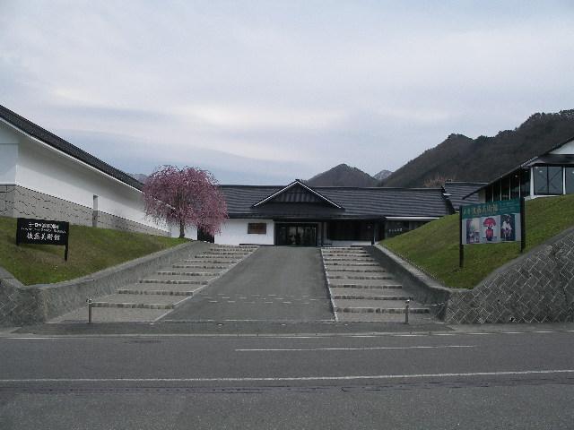 後藤美術館の正面からみた全景です。
