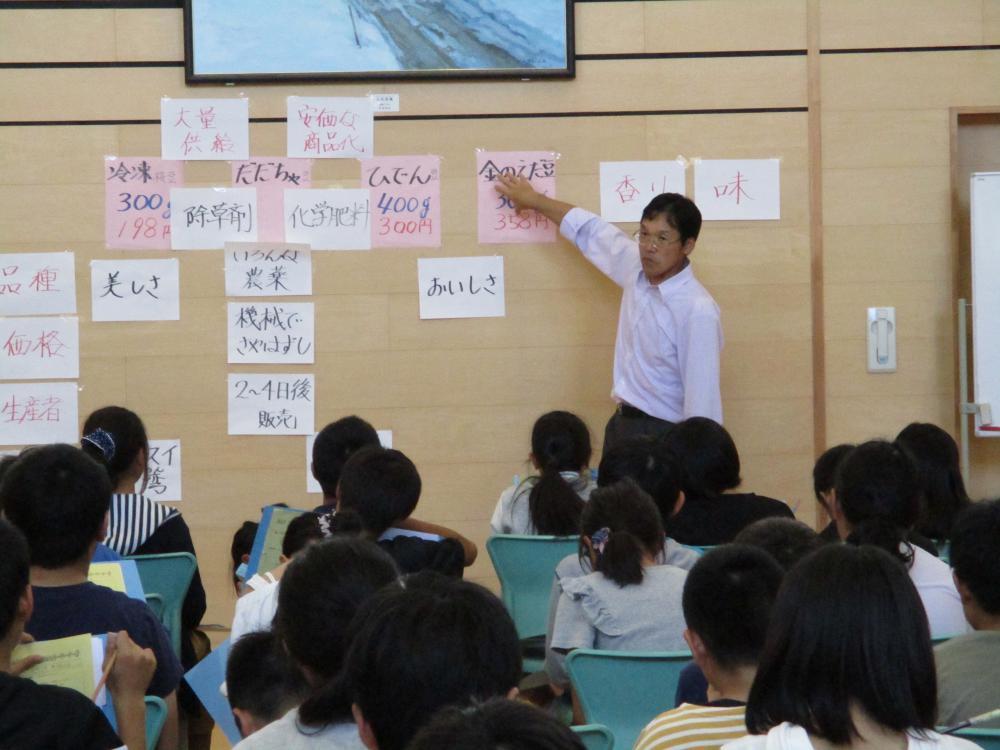 10月 出前講座/ベンチャー体験『枝豆を売ろう』:画像