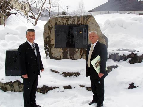 2010/03/22 10:14/大井沢小学校の記念碑
