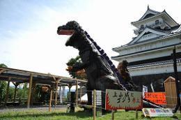 第48回 かみのやま温泉全国かかし祭:画像
