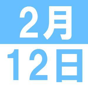 2月の中国語でランチ