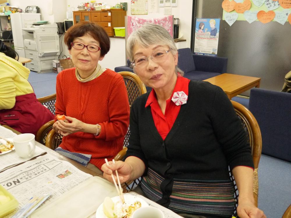 일본어 교실 즐거운 파티