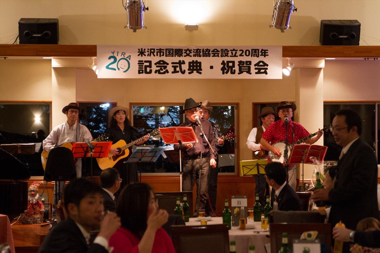 YIRA設立20周年記念事業