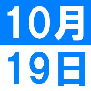 <p>Eigo&#21320;&#39184;</p>