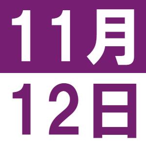 <p>English &#21654;&#21857;</p>/