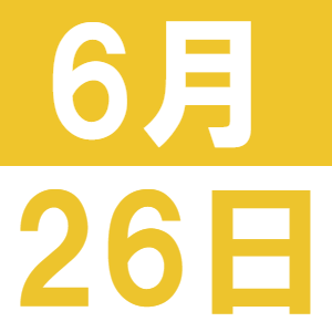 <p>Eigo&#21320;&#39184;</p>/