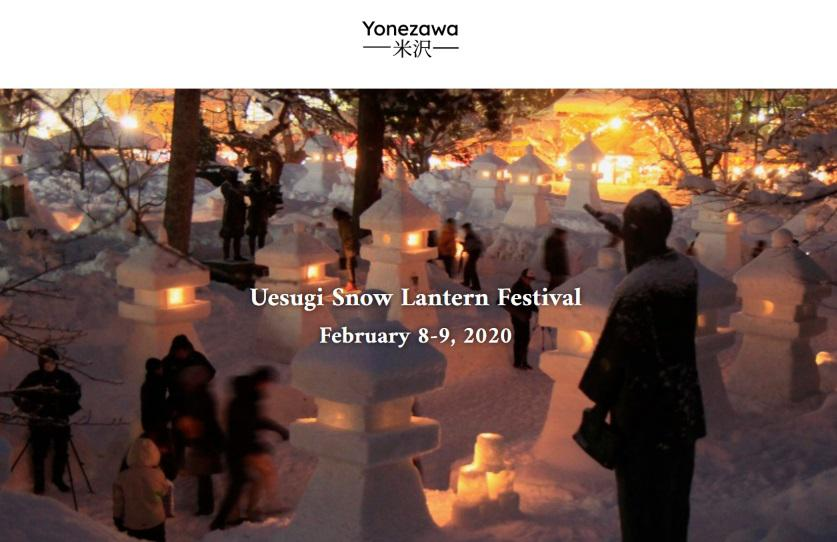 The Uesugi Snow Lantern Festival English Website is Now Available