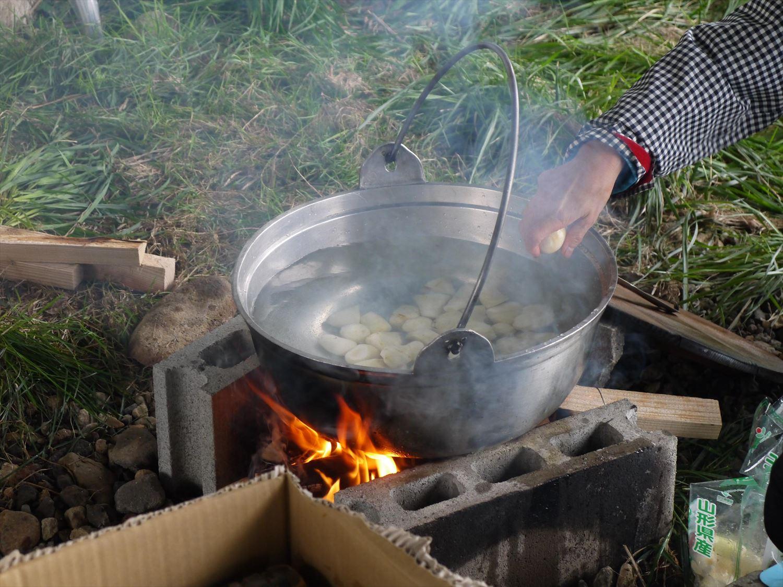 芋煮交流会