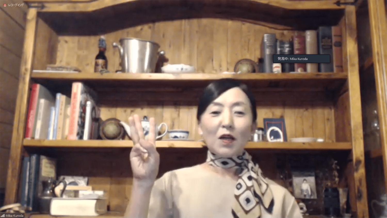 YIRAオンライン多文化共生講座