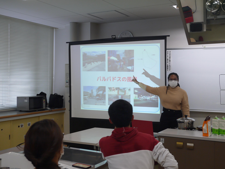 バルバドスを知りましょう!:国際理解講座&外国料理教室を開催