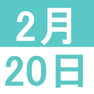 2月の日本語カフェ