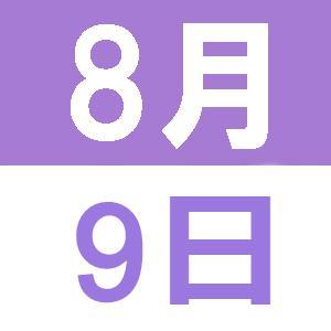 ボードゲームアカデミアin English! 【社会教育課と合同開催】/