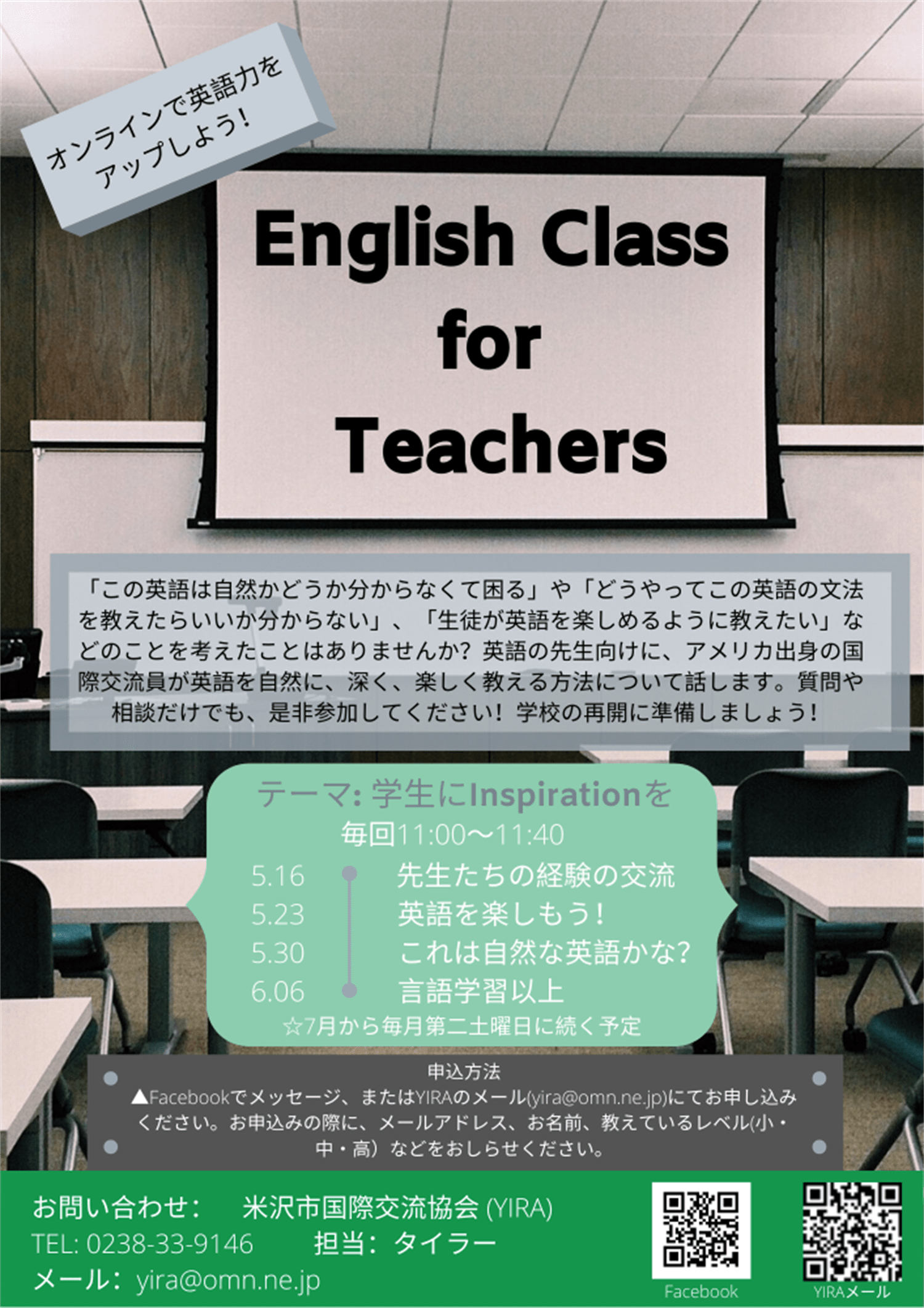 English Class For Teachers