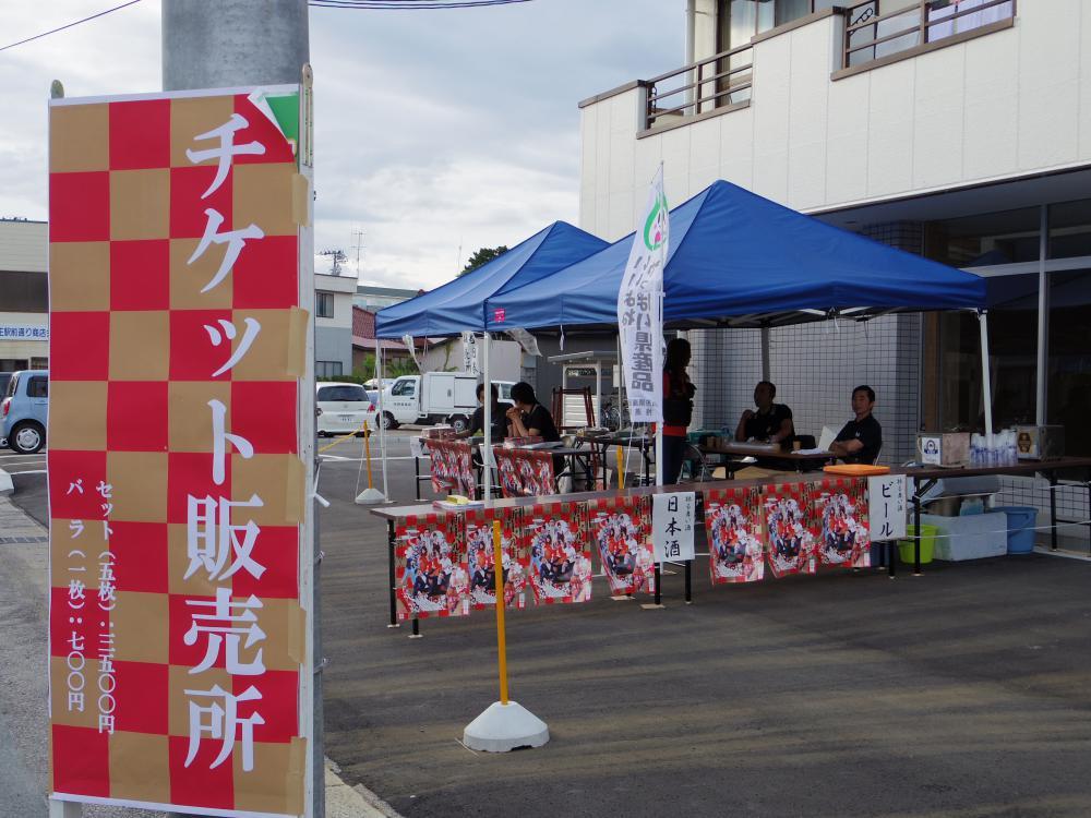 【レポート】新庄市施行 65周年事業 新庄バル街(県産酒の試飲会・同時開催):画像