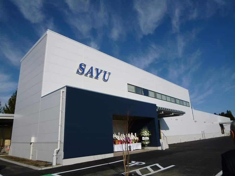 株式会社佐勇の山形工場が米沢オフィス・アルカディア内で操業を開始しました。:画像
